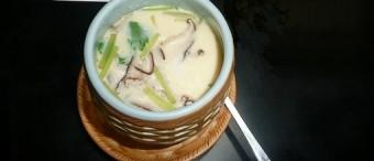 Chawanmushi (Japanese Egg Custard)