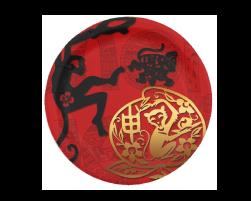 Chinese New Year WBKG